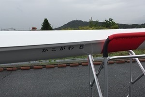 2017newboat (3).JPG